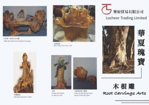 Root Carvings Arts